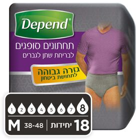 תחתונים סופגים בעלי גזרה גבוהה לגברים, מידה M
