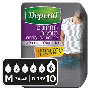 תחתונים סופגים Comfort Protect  לגברים, מידה M