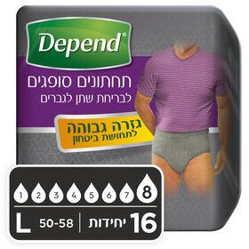 תחתונים סופגים בעלי גזרה גבוהה לגברים, מידה L