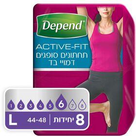 תחתונים סופגים Active-Fit לנשים, מידה L
