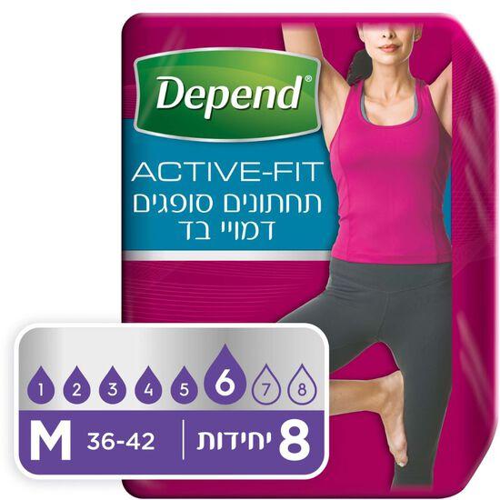 תחתונים סופגים Active-Fit לנשים, מידה M