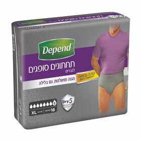תחתונים סופגים בעלי גזרה גבוהה לגברים, מידה XL