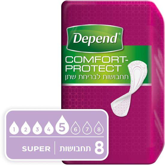 תחבושות  Comfort-Protect לבריחת שתן, סופר