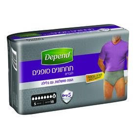 תחתונים סופגים בעלי גזרה גבוהה לגברים, מידה S