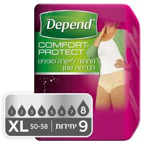 תחתונים סופגים Comfort Protect  לנשים, מידה XL