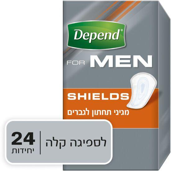 מגן תחתון לבריחת שתן לגברים