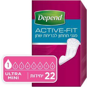 מגן תחתון  Active-Fit לבריחת שתן